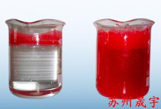 漆雾凝聚剂AB剂的功能特性