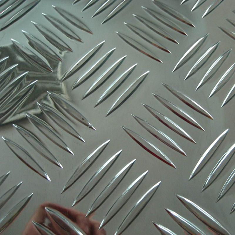 批发6063.7075铝合金板,防滑花纹铝板,优质纯铝板