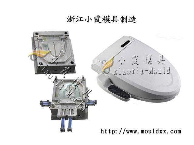 坐便器注塑模具 马桶盖模具 开一套塑胶模具多少钱