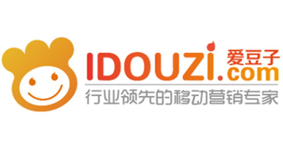 深圳公众微信二次开发