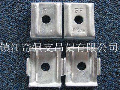 C型钢限位垫片 成品支架 抗震支架