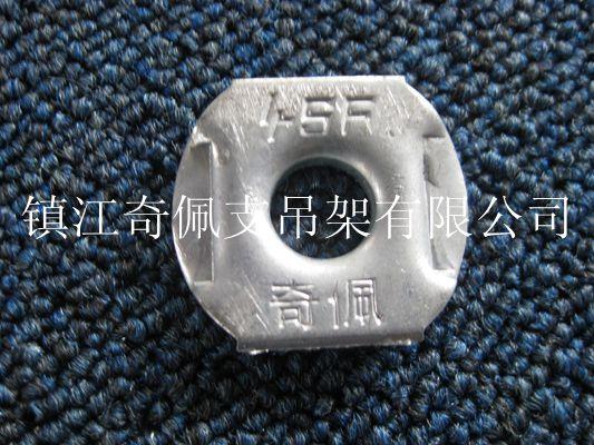 锁扣垫片/成品支吊架 抗震支架