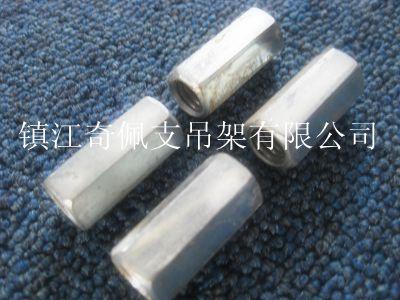 丝杆接头 成品支吊架 抗震支架