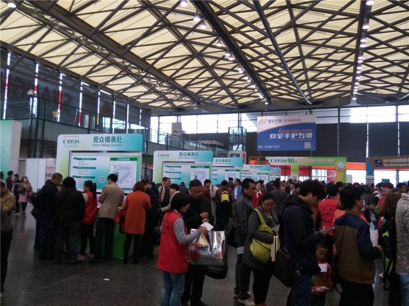 2015第91届中国劳动保护用品交易会|2015成都劳保展