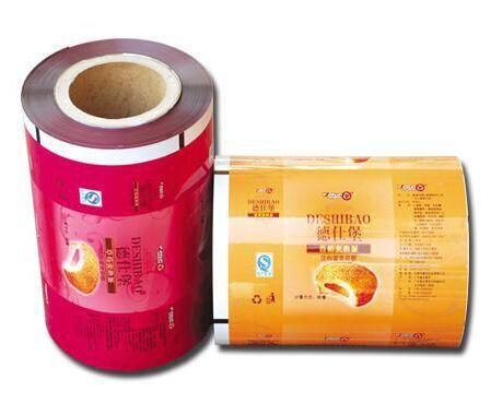 塑料盖膜,桶装水盖膜,桶装水通用盖膜