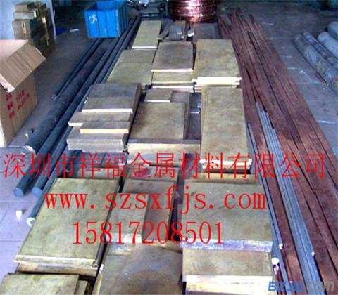 厂家供应QA15高硬度耐腐蚀铝青铜板 规格齐全