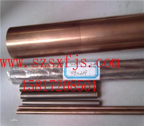 厂家促销CuW85进口耐腐蚀钨铜棒 质量可靠规格齐全