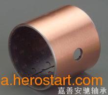 边界润滑轴承  剪板机轴承 钢背复合轴承 矿山机械轴承