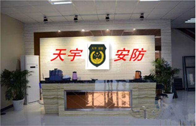 惠州监控安装,惠州安防, 惠州安防公司, 惠州安防系统, 惠州安