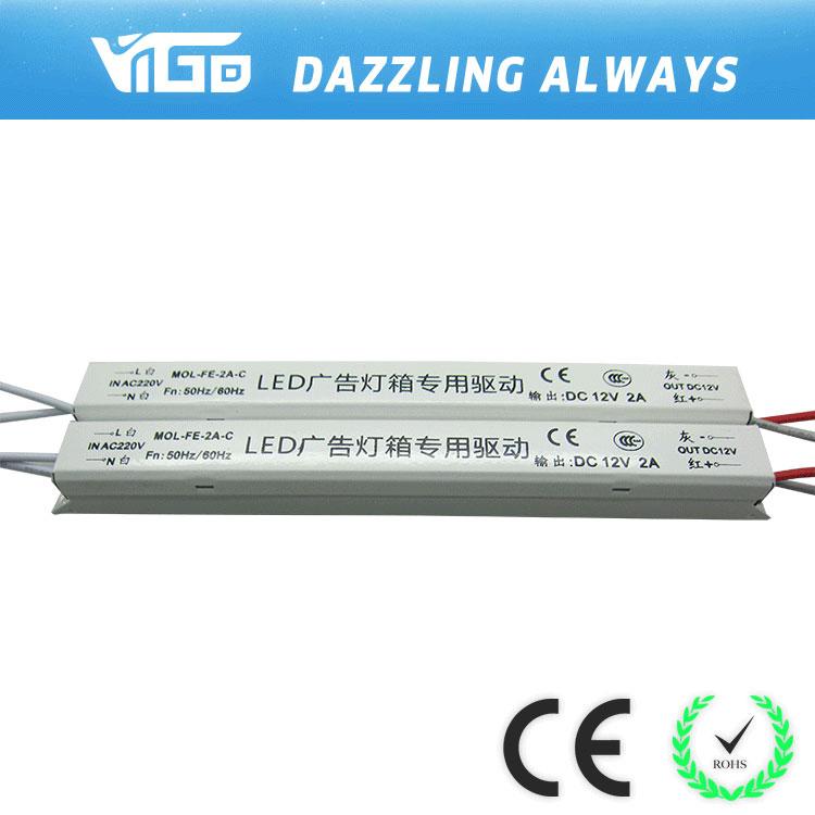 深圳厂家直销超薄灯箱小电源1.5A2A3ALED开关电源4MM灯