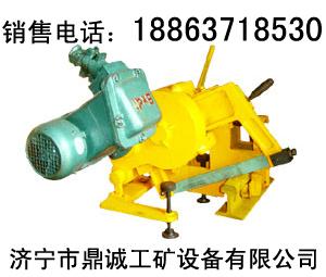 河南平顶山电动锯轨机 KDJ-II防爆锯轨机超低价