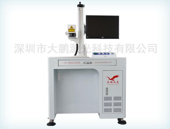 安徽光纤激光打标机YLP-20五金模具等雕刻