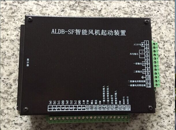 低价批发ALDB-SF风机智能综合保护装置