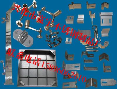 不锈钢驳接爪厂家供应 点式幕墙配件批发 质量保证