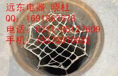 洪湖聚乙烯耐腐蚀防坠网、下水井防坠网