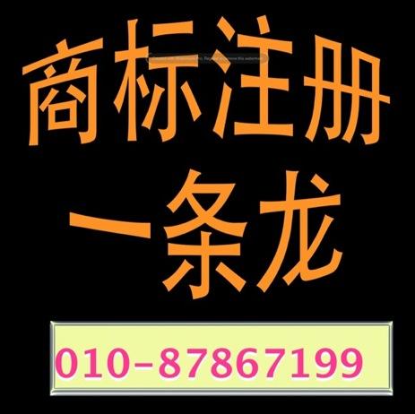 图们青岛商标代理公司自然人如何注册商标