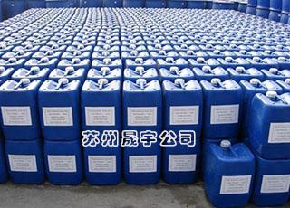 江苏漆雾凝集剂ab剂厂家出厂价格