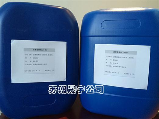 喷涂行业油漆废水处理用ab剂
