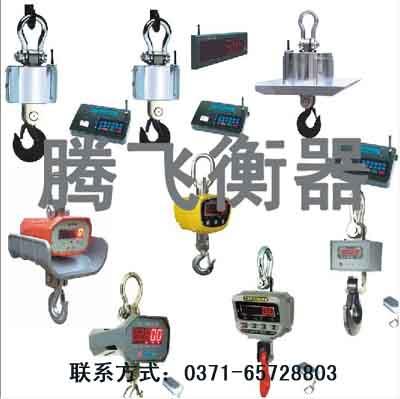 10吨电子吊秤厂家|5吨电子吊秤价格