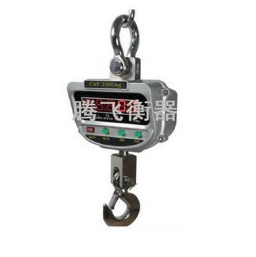 5吨电子直视吊秤厂家|10吨电子直视吊秤价格