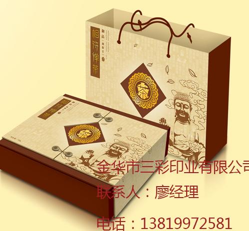 金华市彩印礼盒 三彩印刷厂 彩印茶叶礼盒 粽子礼盒 月饼礼盒