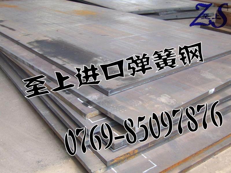 C67s弹簧钢板材