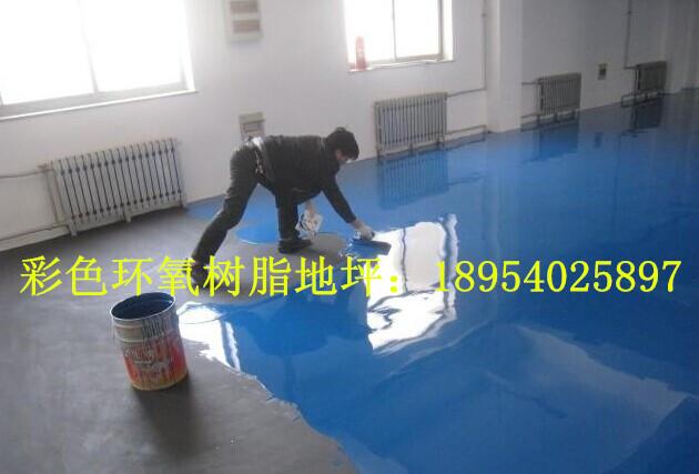 临沂蒙阴哪有卖刷水泥地面的环氧地坪漆