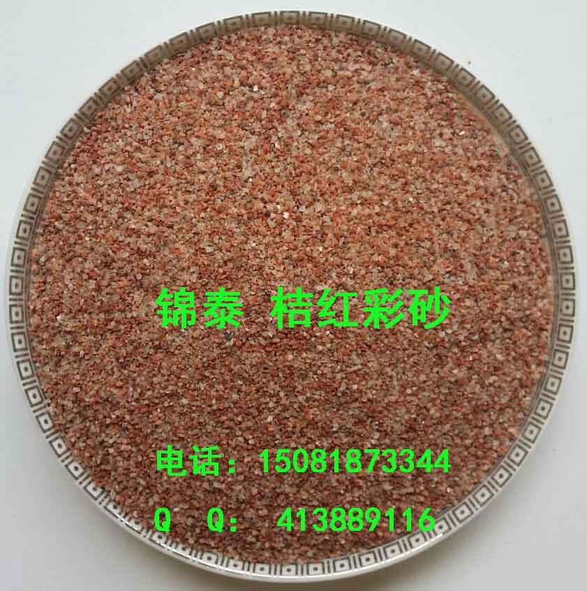 天然彩砂价格 真石漆彩砂价格 彩砂价格