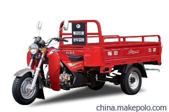 山东省福田五星125三轮摩托车 双缸水冷摩托车 电动摩托车厂家