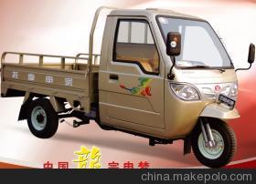山东省宗申200水冷三轮摩托车 双缸水冷摩托车 电动摩托车厂家