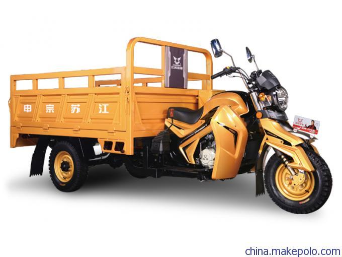 河南省宗申Q7威锋三轮摩托车 双缸水冷摩托车 电动摩托车厂家