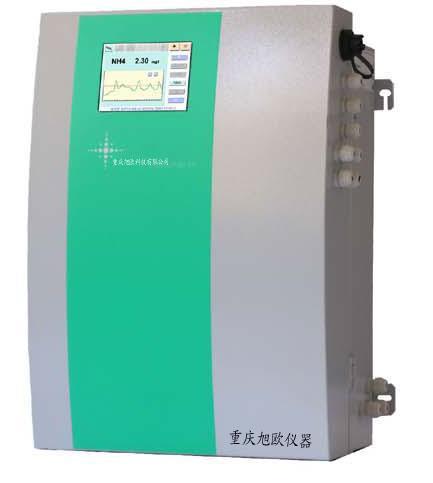 污水氨氮在线监测仪器