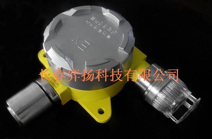 红外二氧化碳检测器(声光报警)