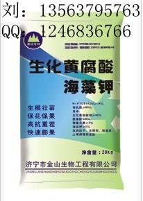 冲施肥生化黄腐酸海藻钾