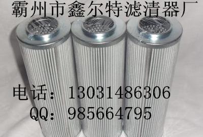 7211191利勃海尔液压滤芯.944挖掘机先导滤芯