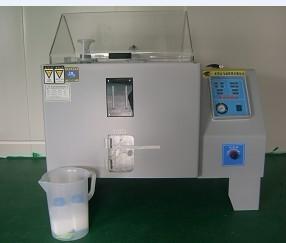 精密型盐雾试验机