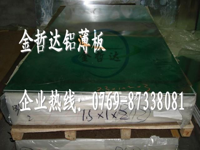 苏州合金铝板6082现货 6082国标拉丝铝板