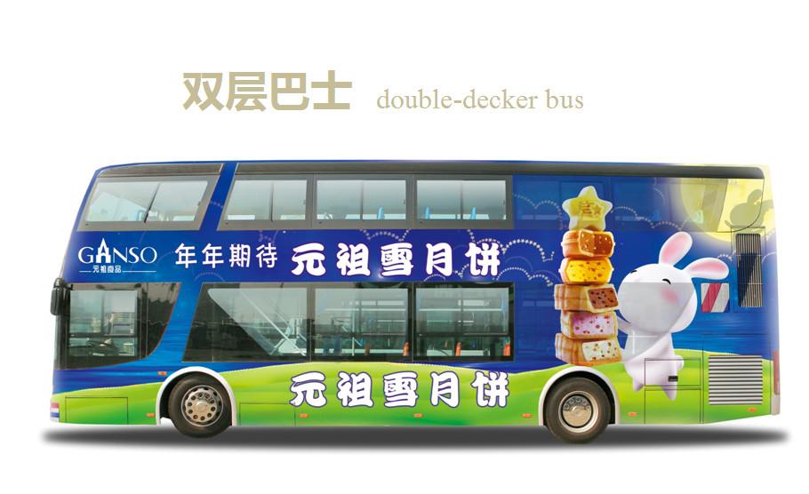 无锡公交车车身广告媒介信息,公交广告媒体价格