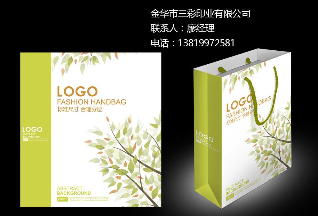 包装设计,广告制作,画册