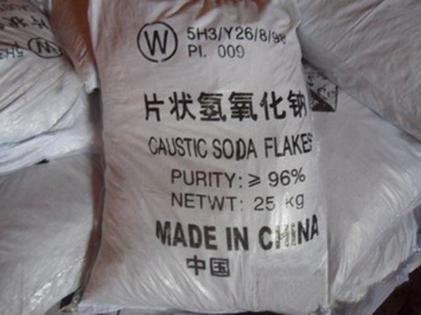 99%含量片碱安徽厂家直供