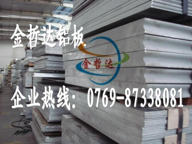 低价销售 5052防滑铝板 国产5052花纹铝板