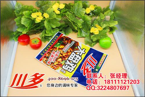 烟台蔬菜调味料厂家,批发,价格