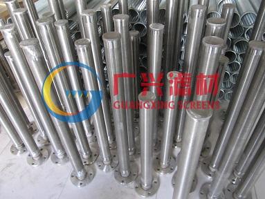 布水器  中排装置 丝管丝柱