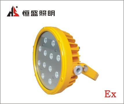 防爆LED泛光灯恒盛工业OEM鼻祖