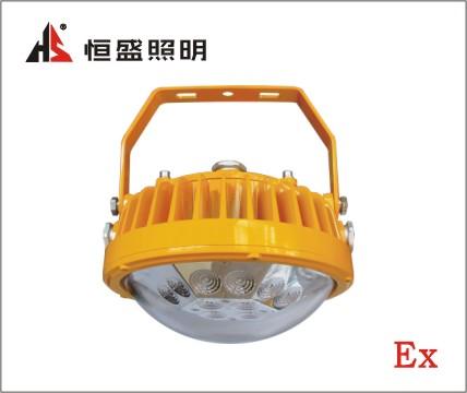 LED防爆泛光灯恒盛研发生产