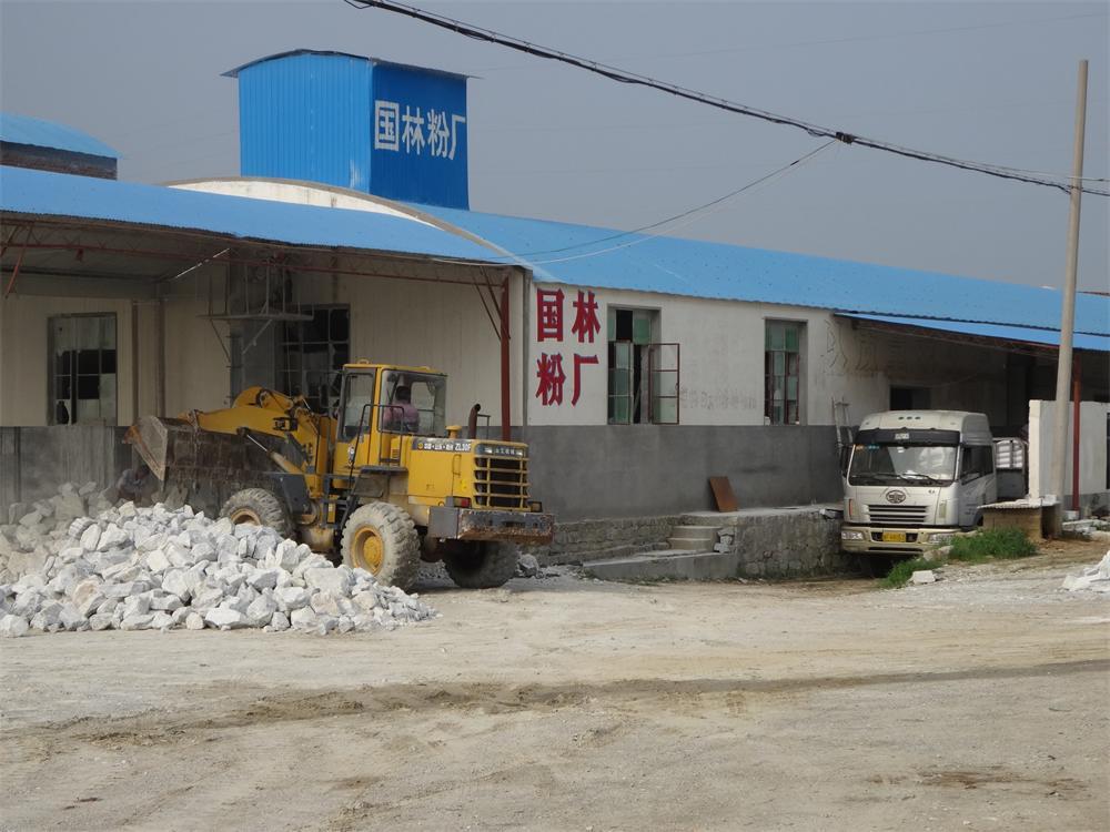 山东重钙粉生产厂家批发烟台潍坊青岛威海日照东营滨州淄博重钙粉
