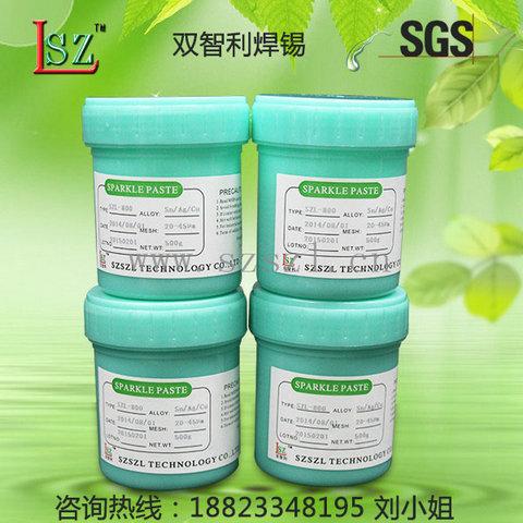 株洲环保锡膏|无铅高温锡膏|3.0银焊锡膏