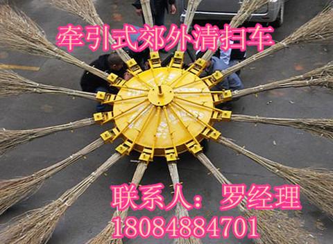 金昌风火轮扫地车,金昌牵引式扫地车报价,金昌郊外道路清扫车