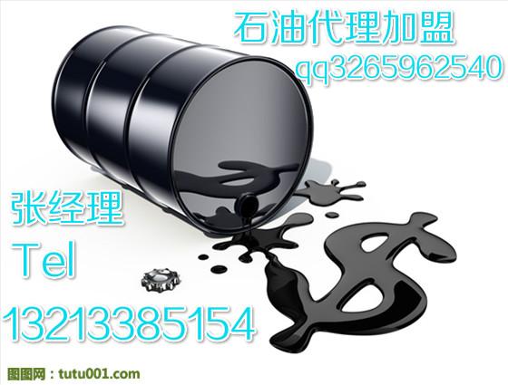 郑州石油代理加盟现货石油招商