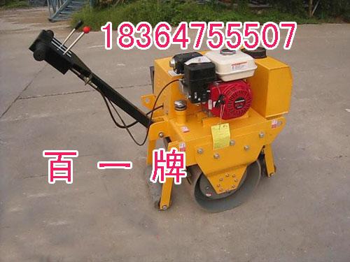 济宁市百一机械设备有限公司的形象照片